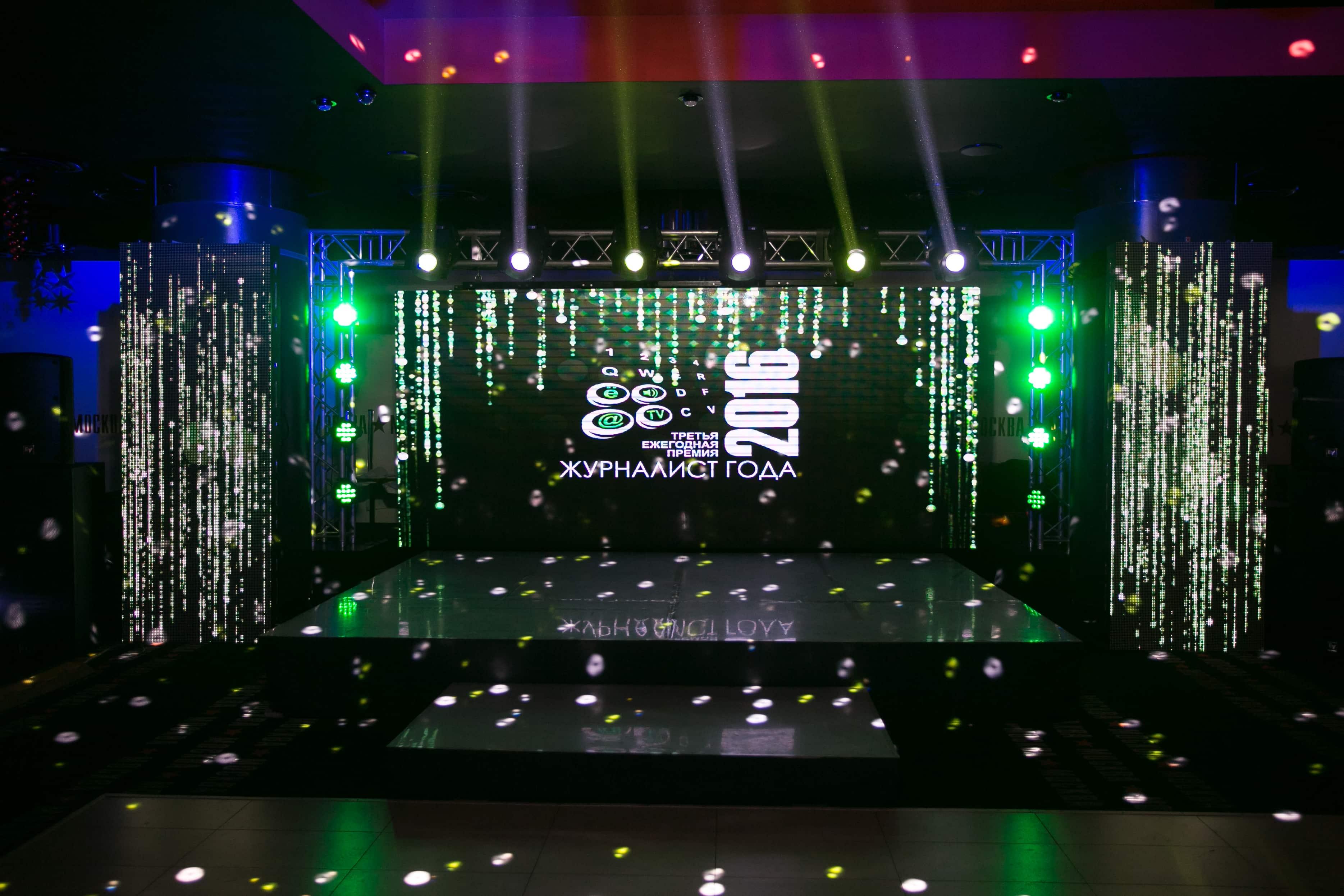 Светодиодные экраны на мероприятия